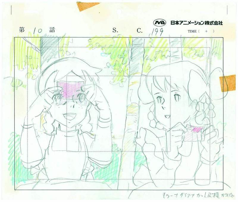 "(C) NIPPON ANIMATION CO., LTD. ""Anne of Green Gables"" TM AGGLA 「赤毛のアン」レイアウト 宮崎駿"