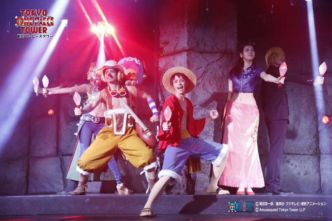 観客参加型のLIVEショー「ONE PIECE LIVE ATTRACTION」