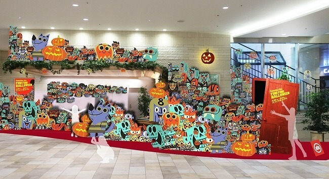 「Sunshine City FUN!FUN!HALLOWEEN!」が開催中!