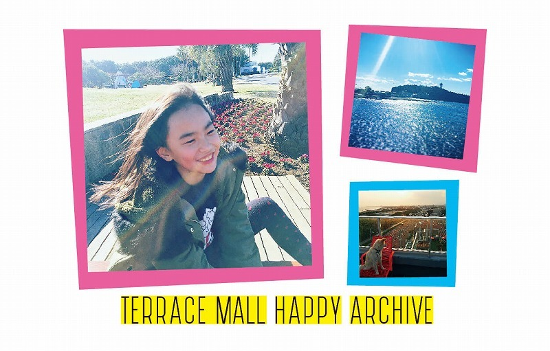 SNSキャンペーン「TERRACE MALL HAPPY ARCHIVE」