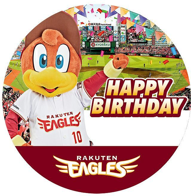 (C)Rakuten Eagles