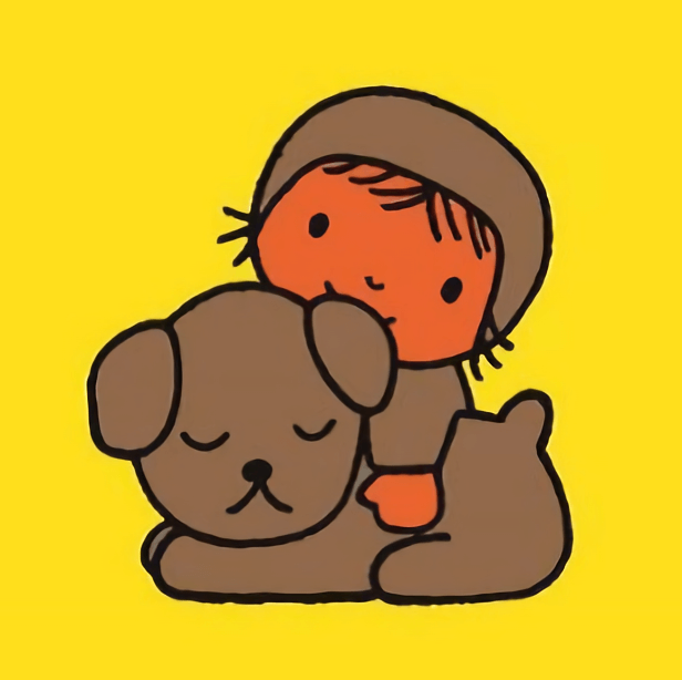 『こいぬのくんくん』より 絵本 1969年 Illustrations Dick Bruna (c) copyright Mercis bv,1953-2018 www.miffiy.com