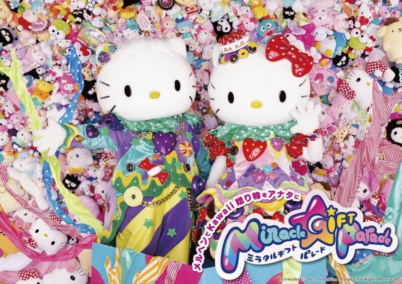 「Miracle Gift Parade〜SANRIO THANKS PARTY 2018 SPECIAL〜」