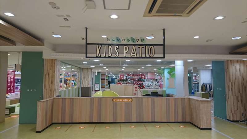 「KIDS PATIO」