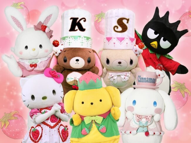 (c)1976, 2009 SANRIO CO., LTD. (c)1976, 1985, 1990, 1993, 1996, 2001, 2004, 2010, 2018 SANRIO CO., LTD.