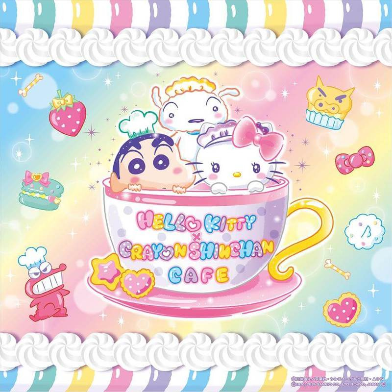 (C) U/F・S・A・A(C) 1976, 2019 SANRIO CO., LTD.APPROVAL NO. G594645