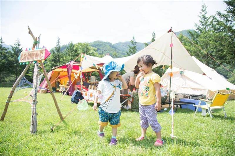 「ACTIVE KIDS CAMP」開催イメージ