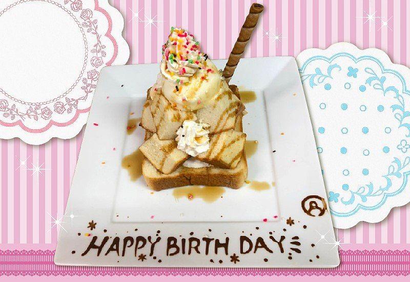 札幌誕生日特典のある施設9選 家族で超お得にバースデー いこレポ