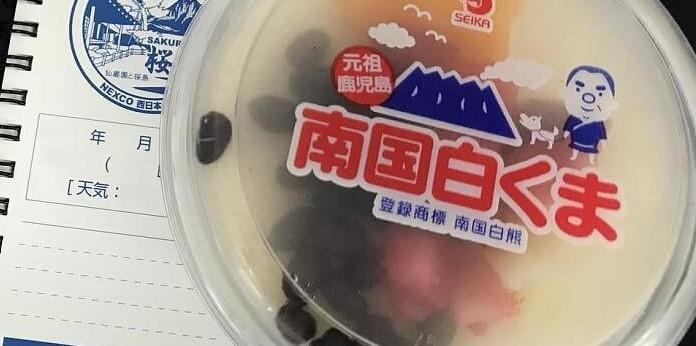 仙台駅のソフトクリーム - 食べログ